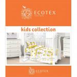 Детское постельное белье Ecotex Kids Сатин-комфорт 24