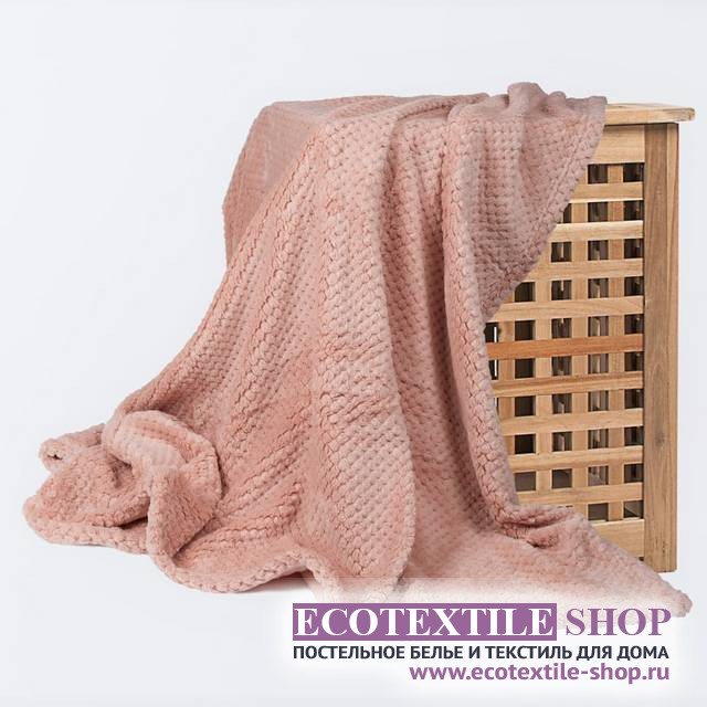 Плед Ecotex Elegance пудровый (размер 180х200 см)