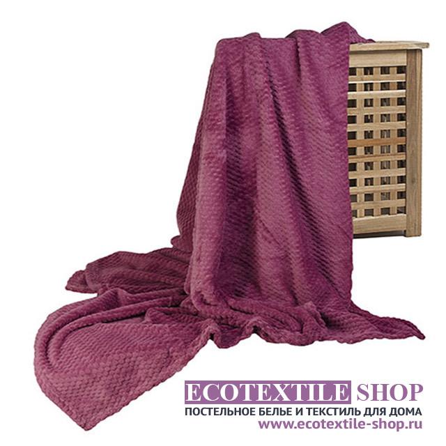 Плед Ecotex Elegance сливовый (размер 200х220 см)