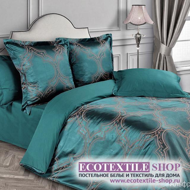 Постельное белье Ecotex Estetica Альфредо в чемодане (размер 2-спальный)