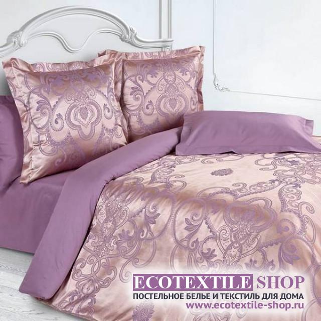 Постельное белье Ecotex Estetica Аметист в чемодане (размер 1,5-спальный)