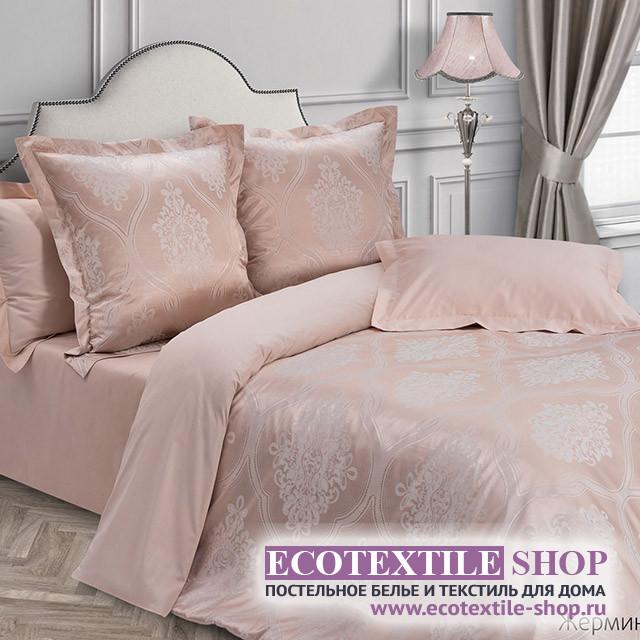 Постельное белье Ecotex Estetica Жерминаль в чемодане (размер 2-спальный)