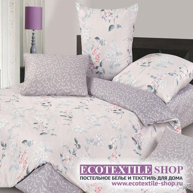 Постельное белье Ecotex Harmonica Адрия (размер 1,5-спальный)