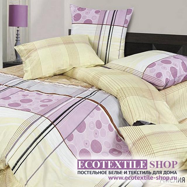 Постельное белье Ecotex Harmonica Амелия (размер 1,5-спальный)