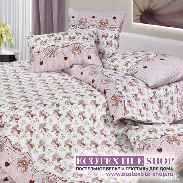 Постельное белье Ecotex Harmonica Анаис (размер 2-спальный)