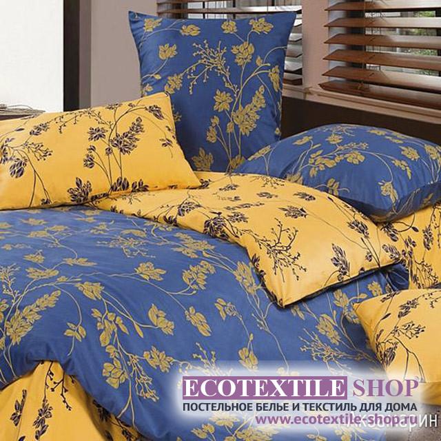 Постельное белье Ecotex Harmonica Аквамарин (размер 2-спальный)