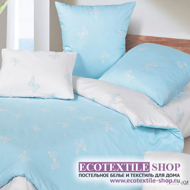 Постельное белье Ecotex Harmonica Бабочки (размер 1,5-спальный)