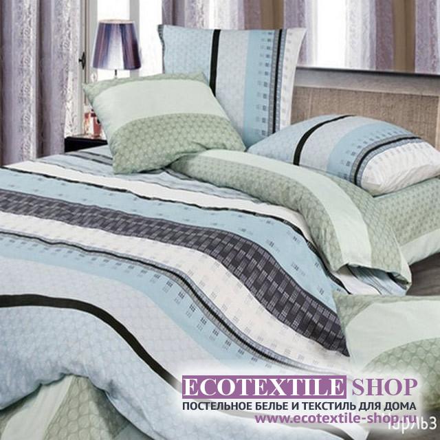 Постельное белье Ecotex Harmonica Чарльз (размер 1,5-спальный)