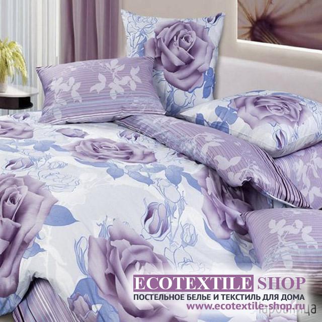 Постельное белье Ecotex Harmonica Чаровница (размер 1,5-спальный)