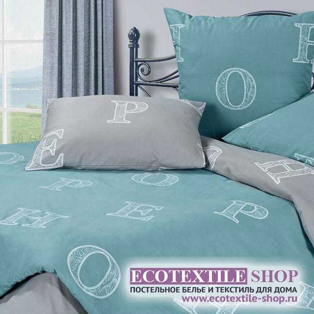 Постельное белье Ecotex Harmonica Демпси (размер 2-спальный)