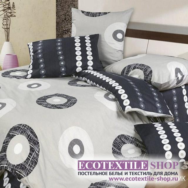 Постельное белье Ecotex Harmonica Доменик (размер 1,5-спальный)