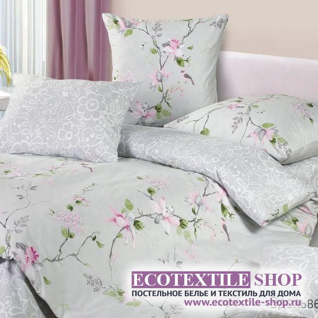 Постельное белье Ecotex Harmonica Эдельвейс (размер 1,5-спальный)