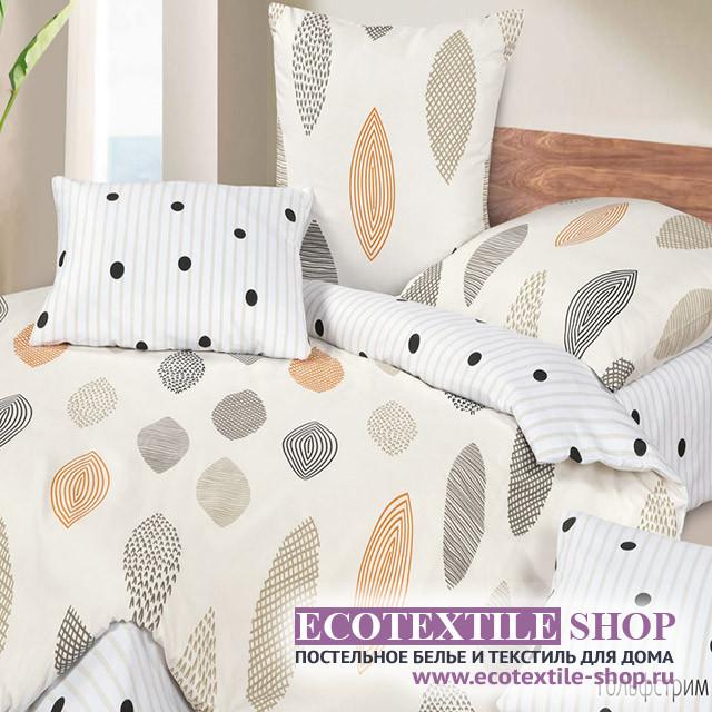 Постельное белье Ecotex Harmonica Гольфстрим (размер 1,5-спальный)