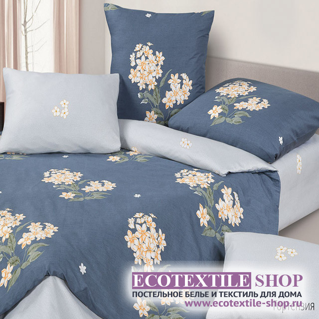 Постельное белье Ecotex Harmonica Гортензия (размер 1,5-спальный)