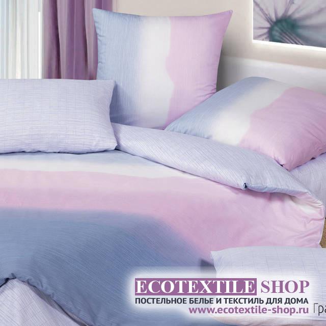 Постельное белье Ecotex Harmonica Градиент (размер семейный)