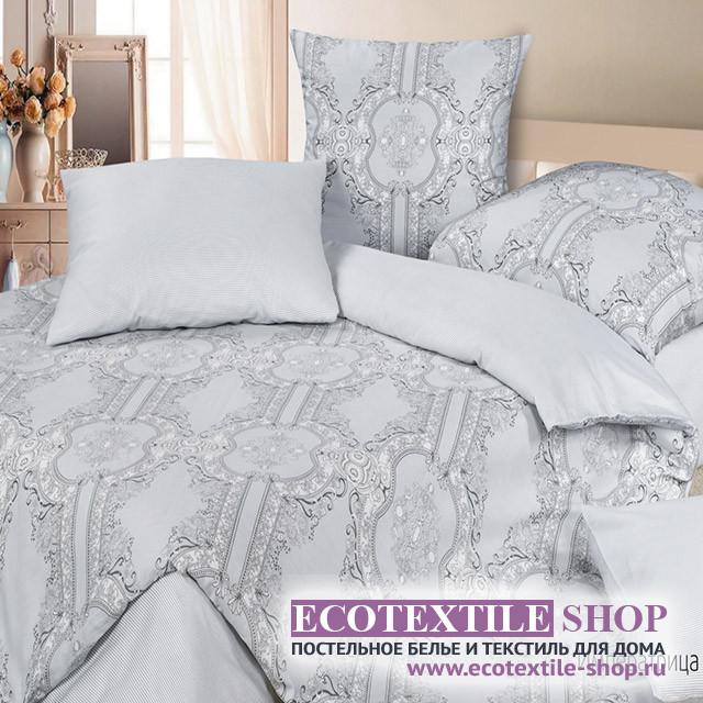 Постельное белье Ecotex Harmonica Императрица (размер 1,5-спальный)