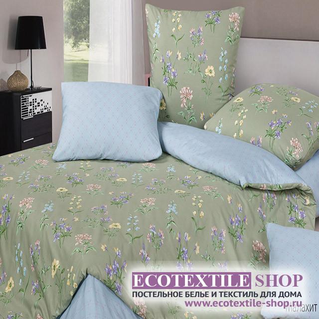 Постельное белье Ecotex Harmonica Малахит (размер 2-спальный)