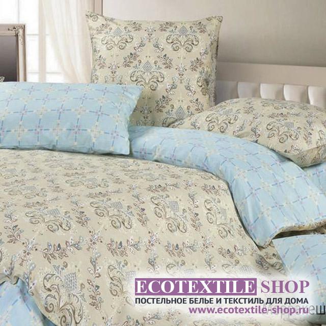 Постельное белье Ecotex Harmonica Марракеш (размер 2-спальный)