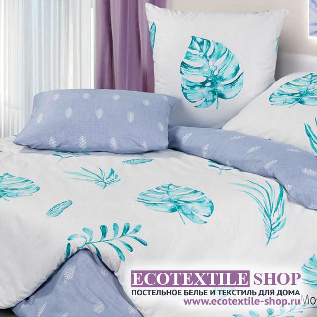Постельное белье Ecotex Harmonica Монстера Прекрасная (размер 1,5-спальный)