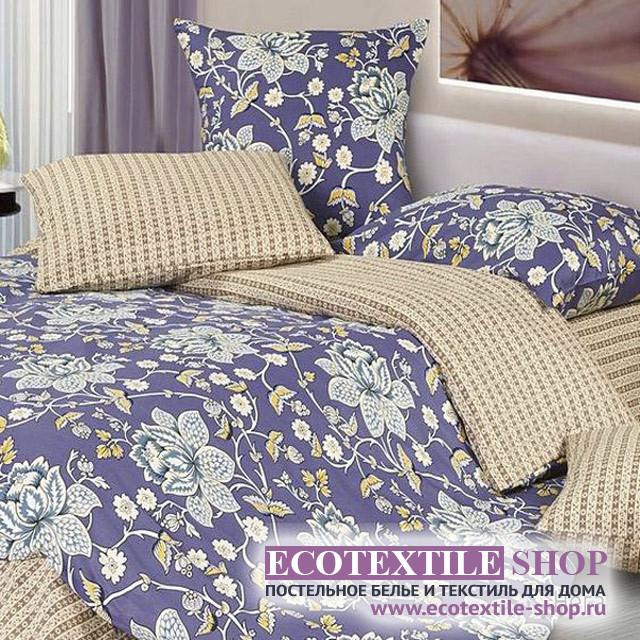 Постельное белье Ecotex Harmonica Нега (размер 2-спальный)