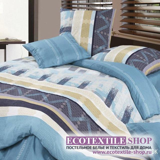 Постельное белье Ecotex Harmonica Нью-Йорк (размер 2-спальный)