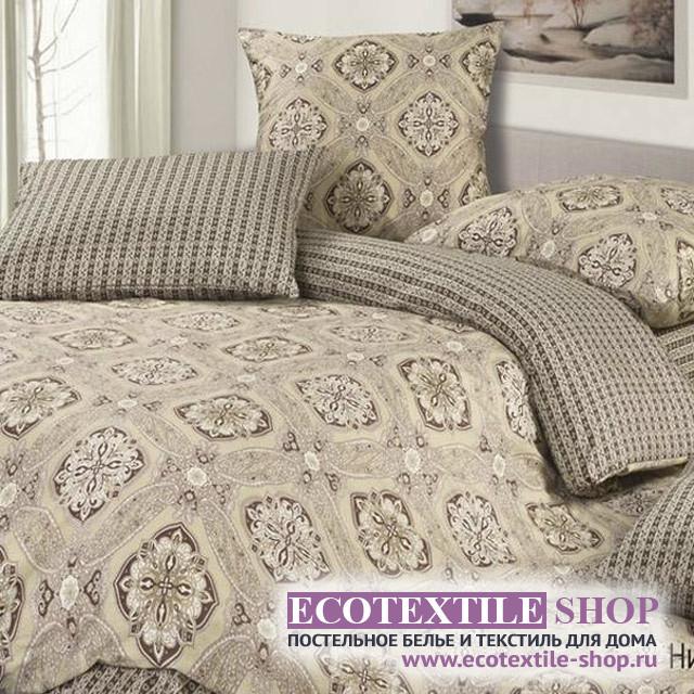 Постельное белье Ecotex Harmonica Нильс (размер 1,5-спальный)