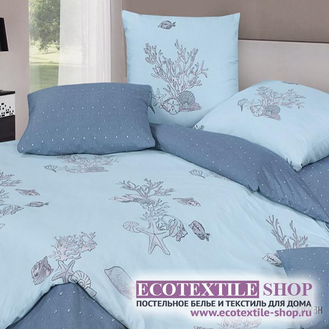 Постельное белье Ecotex Harmonica Океан (размер 1,5-спальный)