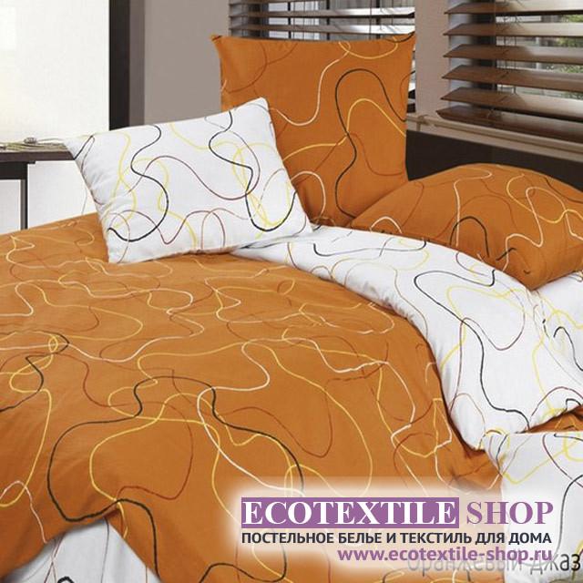 Постельное белье Ecotex Harmonica Оранжевый джаз (размер семейный)