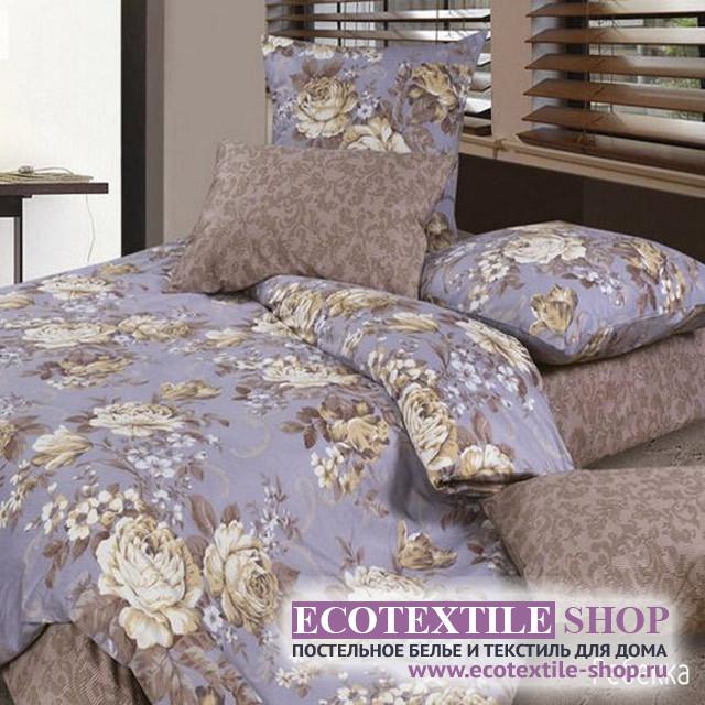Постельное белье Ecotex Harmonica Ребекка (размер 1,5-спальный)