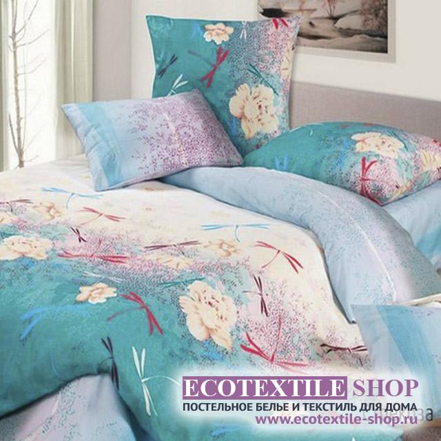 Постельное белье Ecotex Harmonica Стрекоза (размер 2-спальный)