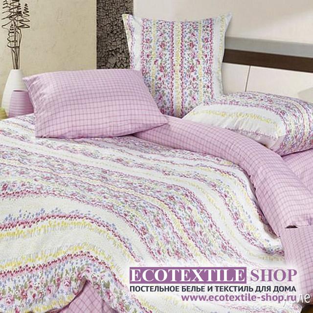Постельное белье Ecotex Harmonica Суфле (размер 1,5-спальный)