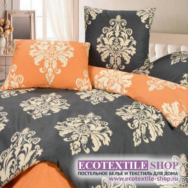 Постельное белье Ecotex Harmonica Травертин (размер 2-спальный)