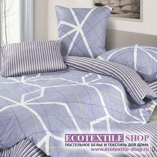 Постельное белье Ecotex Harmonica Умберто (размер 1,5-спальный)