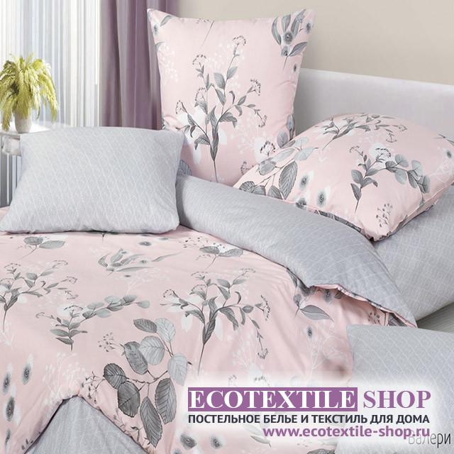 Постельное белье Ecotex Harmonica Валери (размер 1,5-спальный)