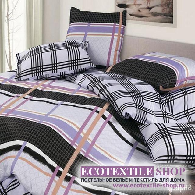Постельное белье Ecotex Harmonica Варна (размер 1,5-спальный)