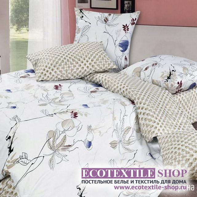 Постельное белье Ecotex Harmonica Верона (размер 1,5-спальный)