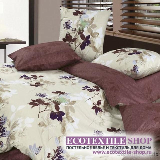 Постельное белье Ecotex Harmonica Золотая осень (размер 1,5-спальный)