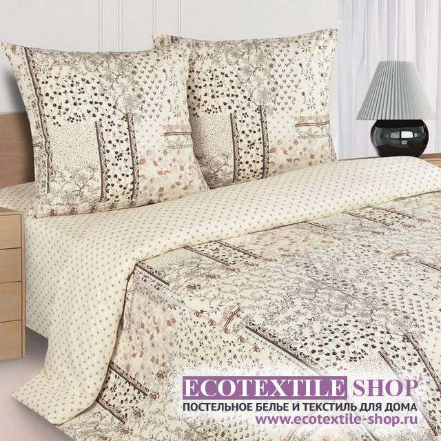 Постельное белье Ecotex Poetica Аквилегия (размер 1,5-спальный)