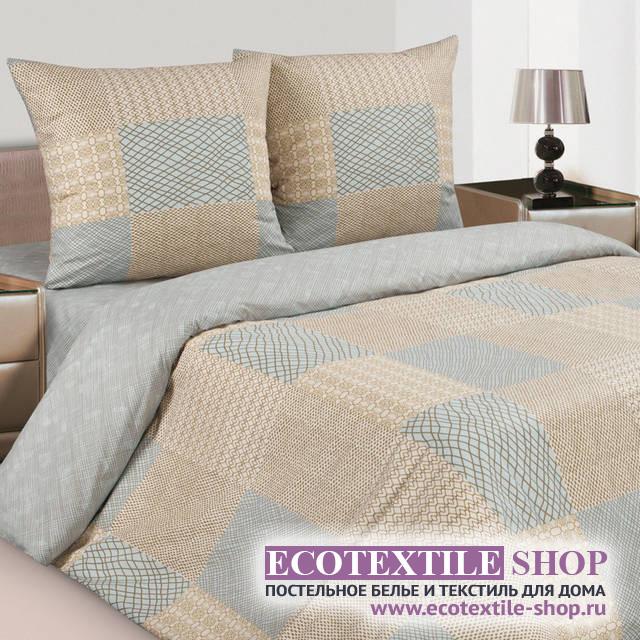 Постельное белье Ecotex Poetica Авангард (размер 1,5-спальный)