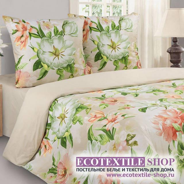Постельное белье Ecotex Poetica Магнолия (размер 2-спальный)