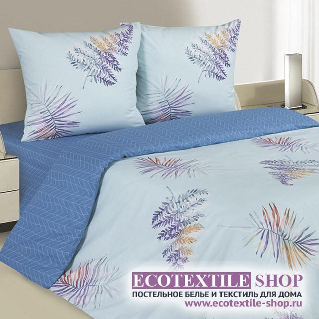 Постельное белье Ecotex Poetica Папоротник (размер 1,5-спальный)