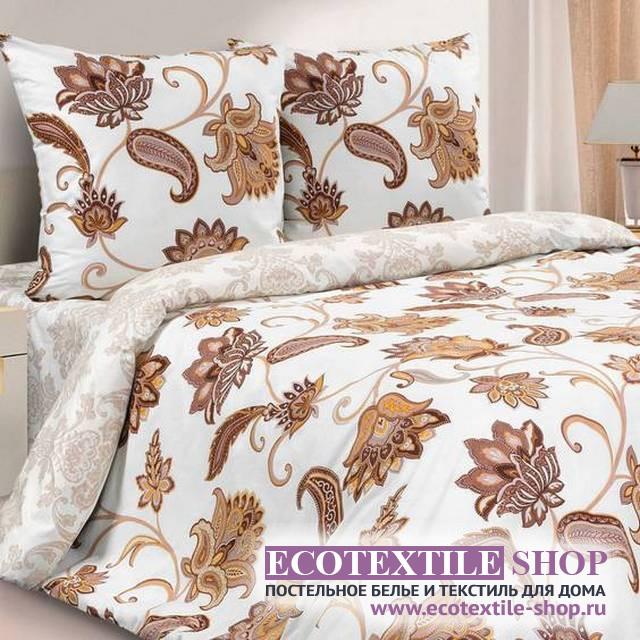 Постельное белье Ecotex Poetica София (размер 2-спальный)