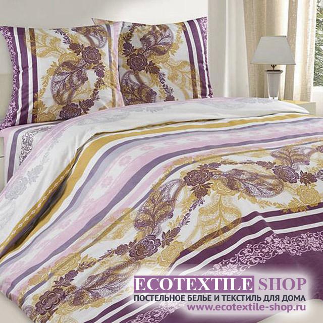 Постельное белье Ecotex Poetica Валенсия (размер 1,5-спальный)