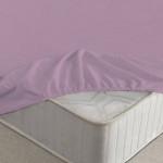 Простыня Ecotex махровая фиолетовая на резинке (размер 180х200 см)