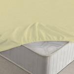 Простыня Ecotex махровая жёлтая на резинке (размер 200х200 см)