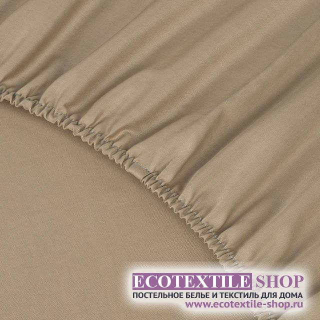 Простыня Ecotex сатин бежевая на резинке (размер 140х200 см)